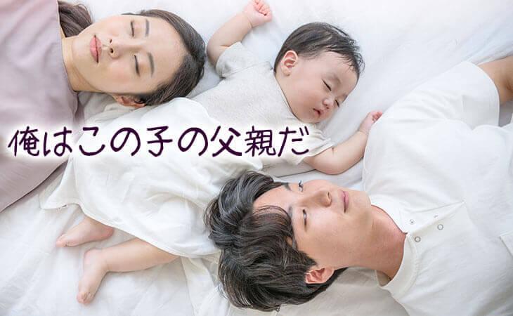横になっている夫婦と赤ちゃん