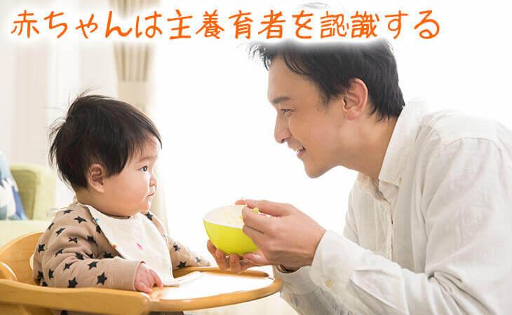 赤ちゃんに離乳食を食べさせる父親