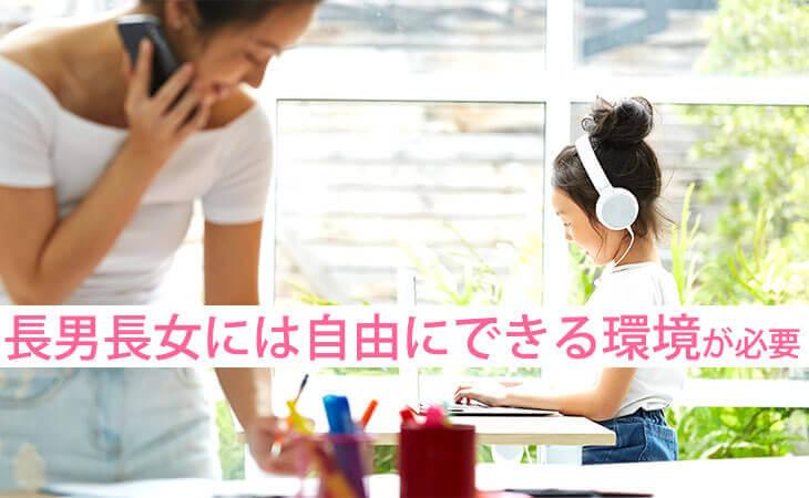 ヘッドホンをつけてノートパソコンを操作する女の子