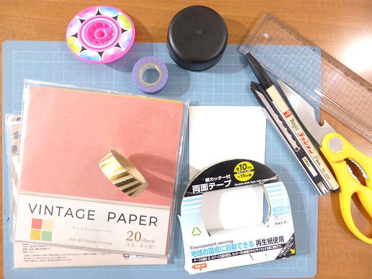 折り紙やマスキングテープで作る簡単ロゼットの材料
