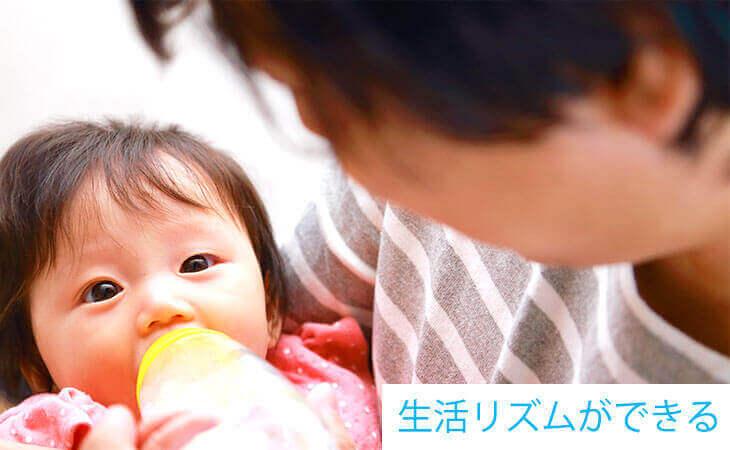 ミルクを飲む生後4ヶ月の赤ちゃん