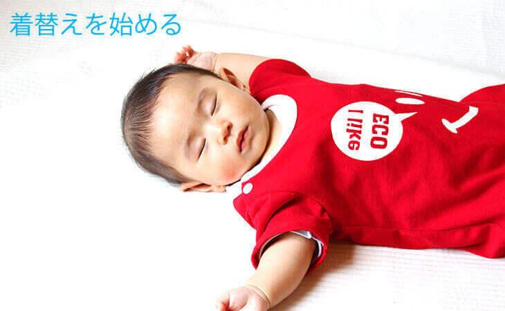 パジャマで寝る生後4ヶ月の赤ちゃん