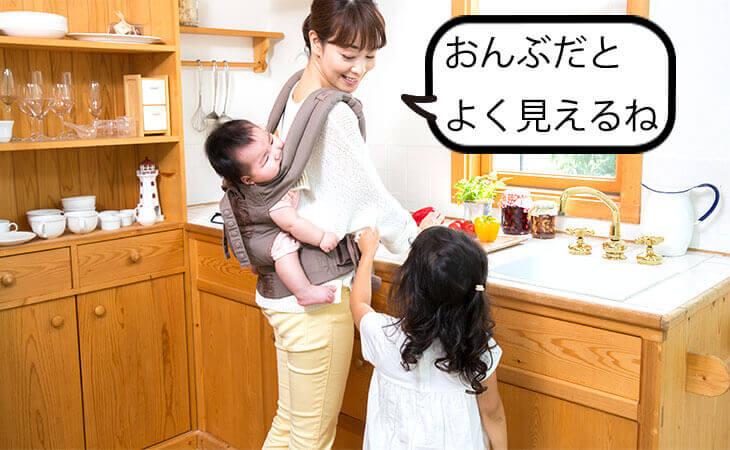 赤ちゃんをあんぶするママ