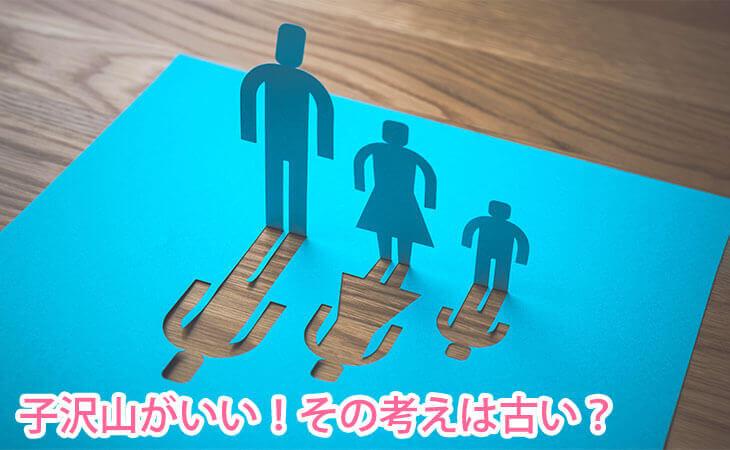 ペーパークラフトの家族