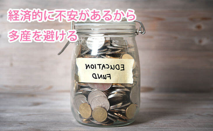 コインの詰まった瓶