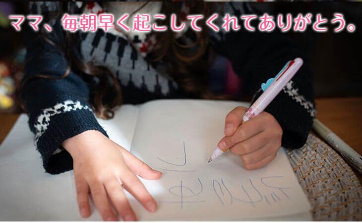 手紙を書く女の子の様子