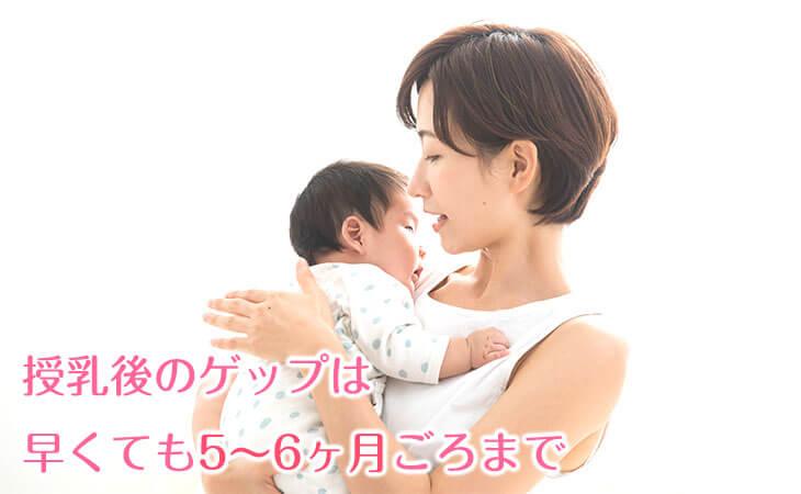 赤ちゃんにゲップをさせる母親