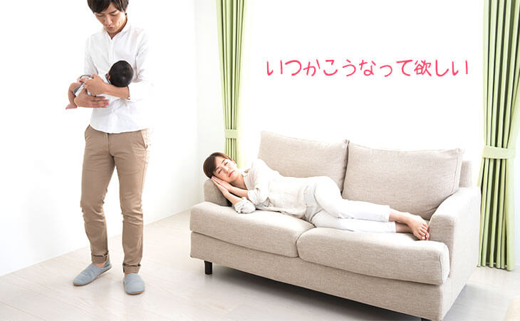 赤ちゃんの世話をして奥さんを休ませる男性