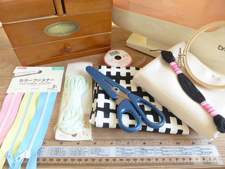 子供用の首かけ財布の手作りに使う材料