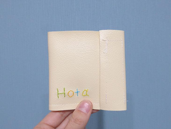 子供用の二つ折り財布完成品