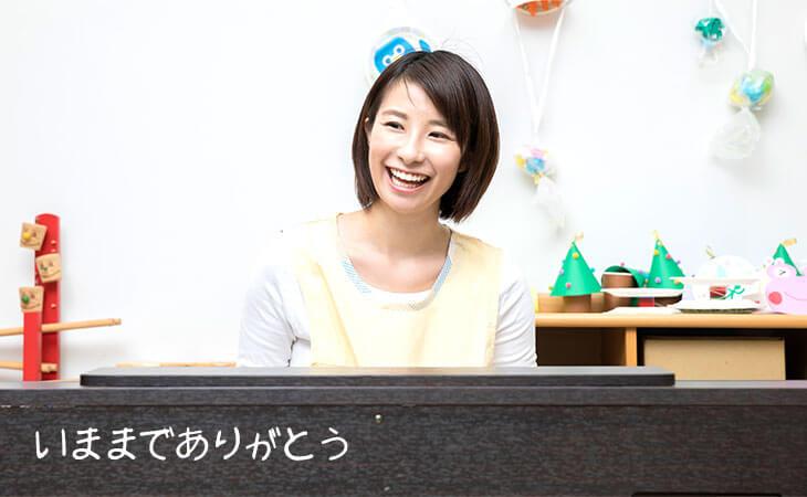 笑顔でピアノを弾く幼稚園の先生