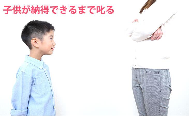 母親に叱られる男の子