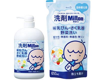 洗剤Milton 哺乳びん・さく乳器・野菜洗い