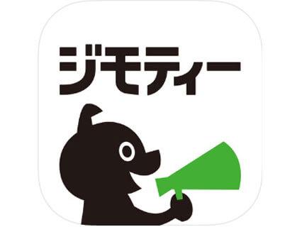 「ジモティー」アプリのアイコン