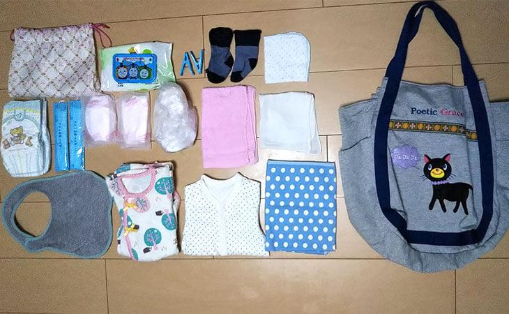 生後4ヶ月の赤ちゃんと10時間外出する時のマザーズバッグの中身