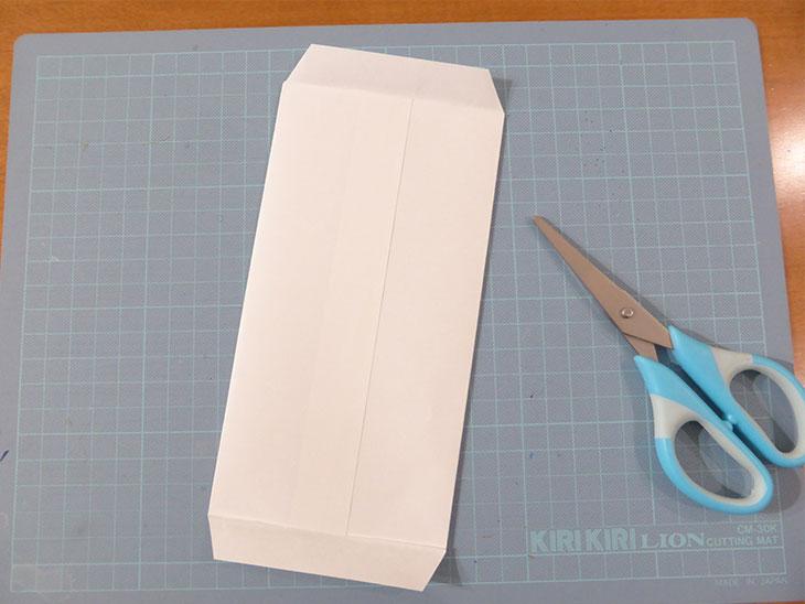 オリジナル祝儀袋の作り方の工程3@@