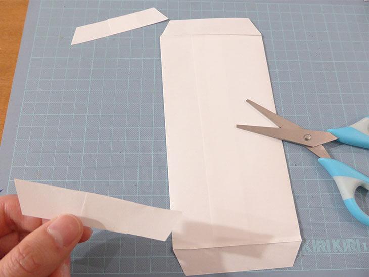 オリジナル祝儀袋の作り方の工程4@@