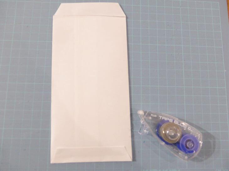 オリジナルご祝儀袋の作り方で使う材料@@