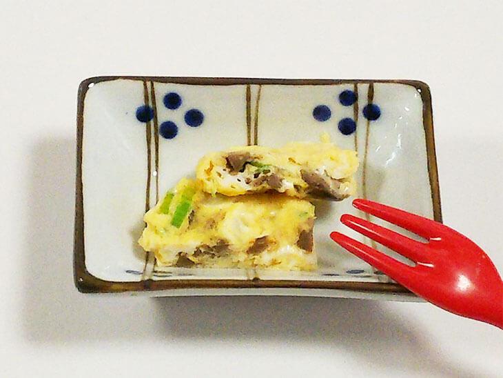 離乳食レシピ「レバー入りオムレツ」の完成品