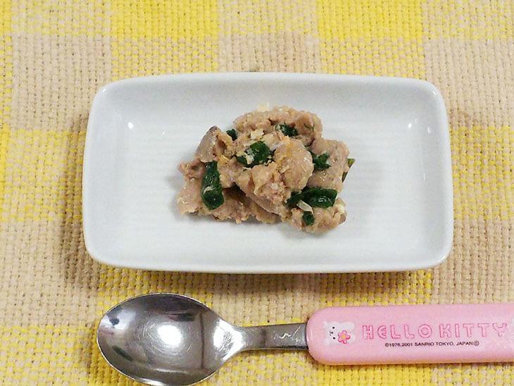 離乳食レシピ「レバーとほうれん草の和え物」の完成品