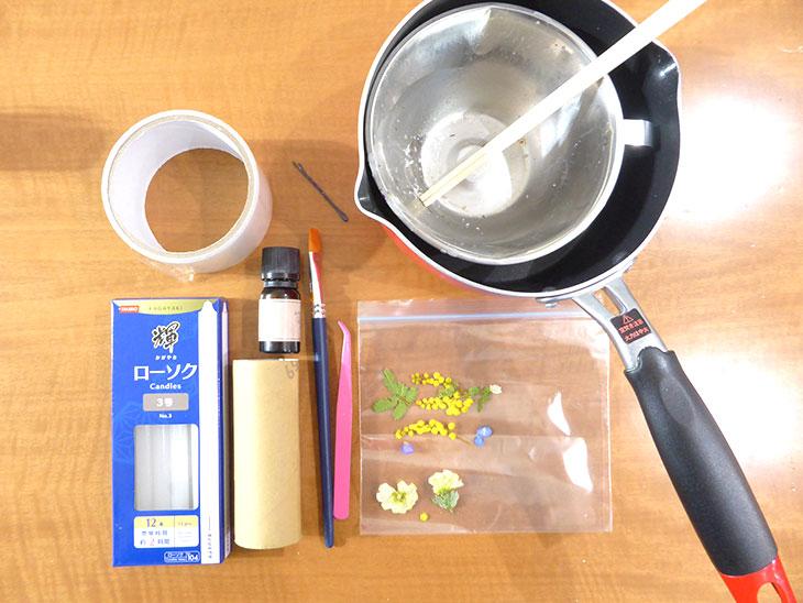 押し花ボタニカルキャンドル作りに使う材料や道具