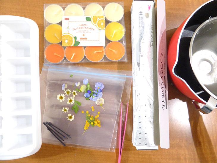 キューブ型ボタニカルキャンドル作りに使う材料や道具