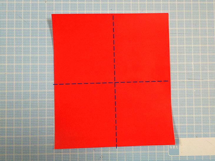 折り紙の平面カーネーションの折り方の工程1