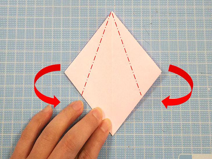 折り紙の開いた平面カーネーションの折り方の工程2