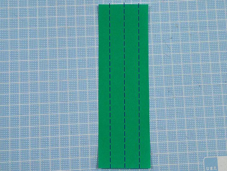 折り紙の八重の茎付き平面カーネーションの折り方の工程7-1