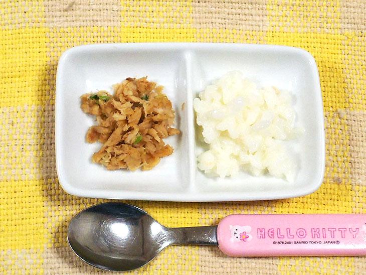 離乳食後期のツナ缶レシピ「ツナとかぶ葉のふりかけ」の完成品