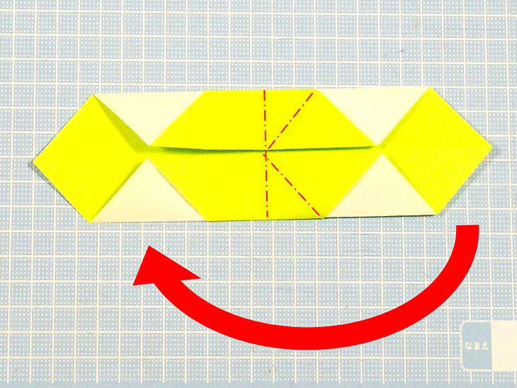 差し込むタイプの折り紙の猫しおりの折り方の手順2