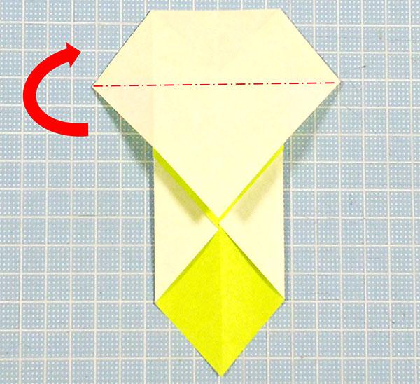 差し込むタイプの折り紙の猫しおりの折り方の手順3