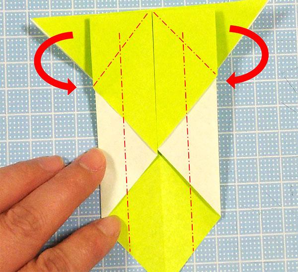 差し込むタイプの折り紙の猫しおりの折り方の手順4