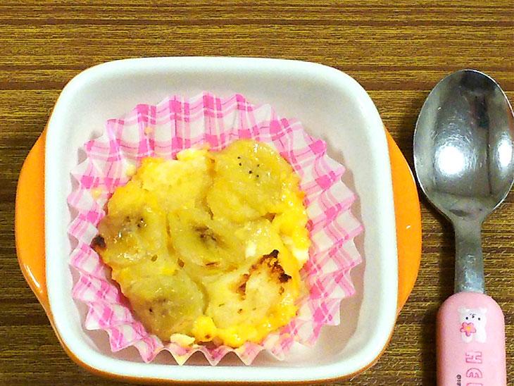 離乳食後期レシピ「バナナミルクパンプディング」の完成品