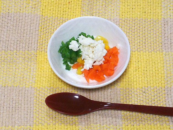 離乳食中期レシピ「いんげんのカッテージチーズあえ」の完成品