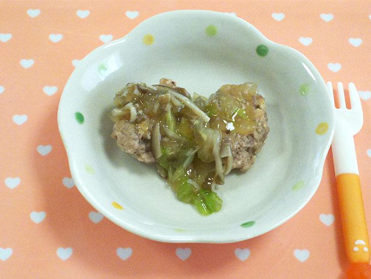 離乳食完了期レシピ「まいたけハンバーグのキノコあんかけ」の完成品