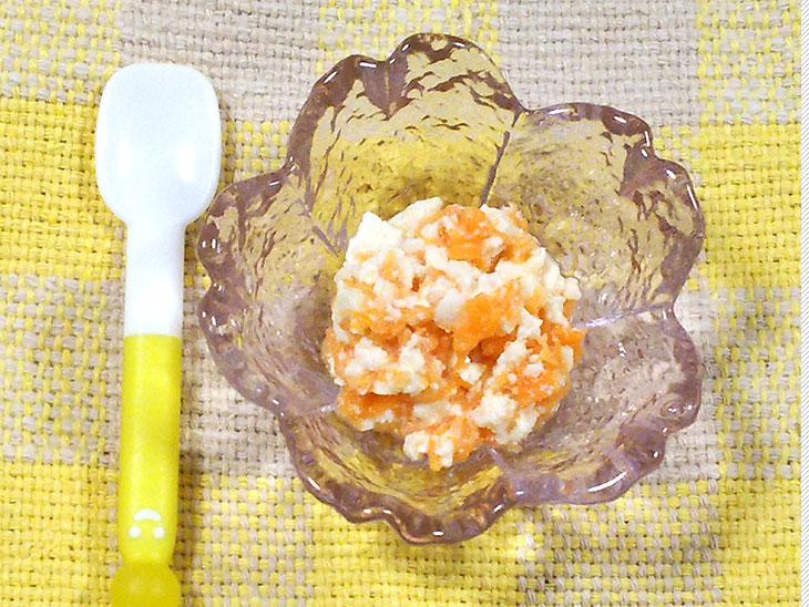 離乳食中期の人参おすすめレシピ「すりおろしにんじん白和え」の完成品