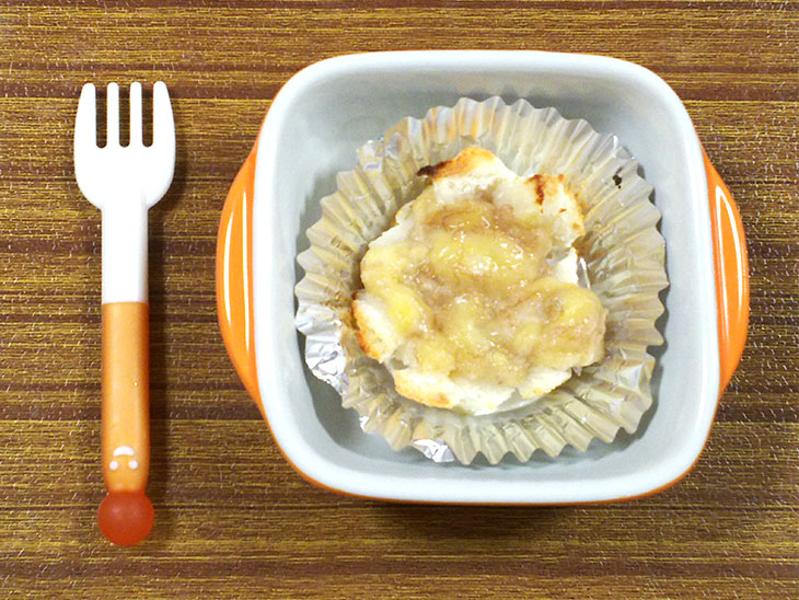 離乳食完了期のバナナおすすめレシピ「バナナソースのパングラタン」の完成品
