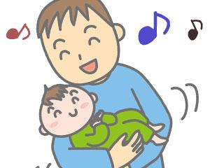 パパと音楽を聴く赤ちゃん