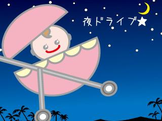 夜ベビーカーに乗る赤ちゃん