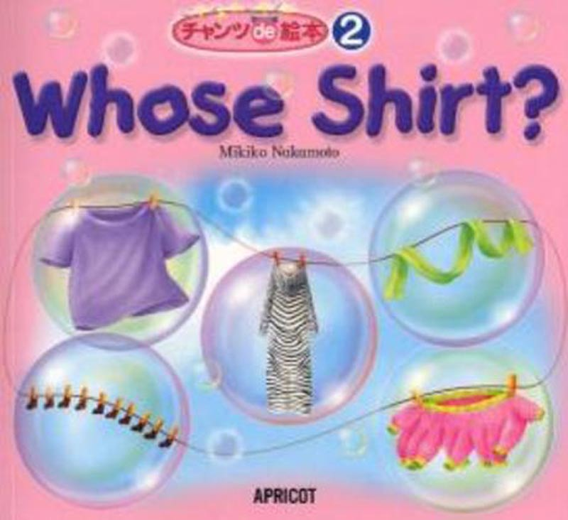 Whose Shirt?