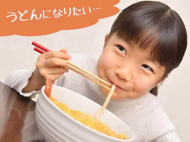 うどんを食べている女の子