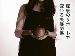 リンゴを両手に抱えた妊婦
