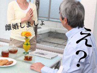 老夫婦の朝の食卓の風景