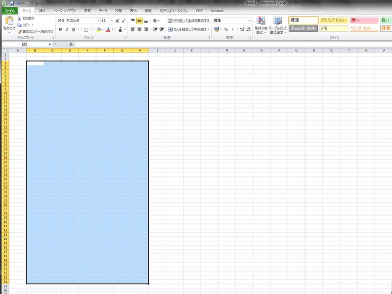 エクセルで家計簿を作るための範囲選択