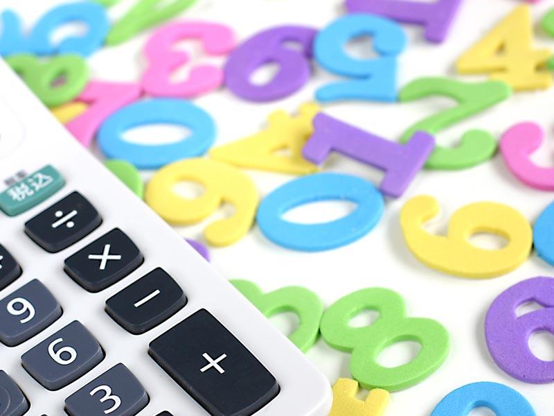 計算機と数字