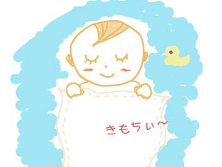 気持ち良さそうに入浴する赤ちゃん