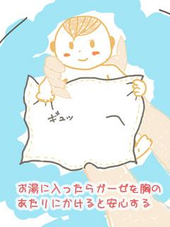 お湯の中でガーゼをギュッと握っている笑顔の赤ちゃん