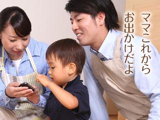 母親と話す子供に背後から声をかける夫