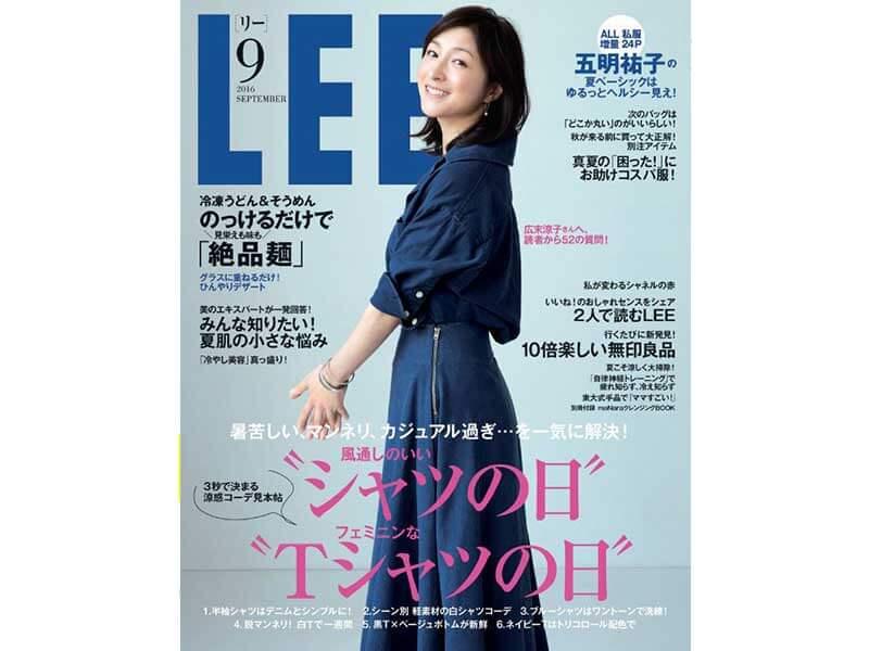 LEE. 集英社. 670円. 30代がお手本にしやすいファッションで高い人気を誇るママ雑誌